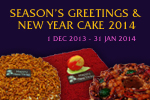 SEASON'S GREETINGS & NEW YEAR CAKE 2014