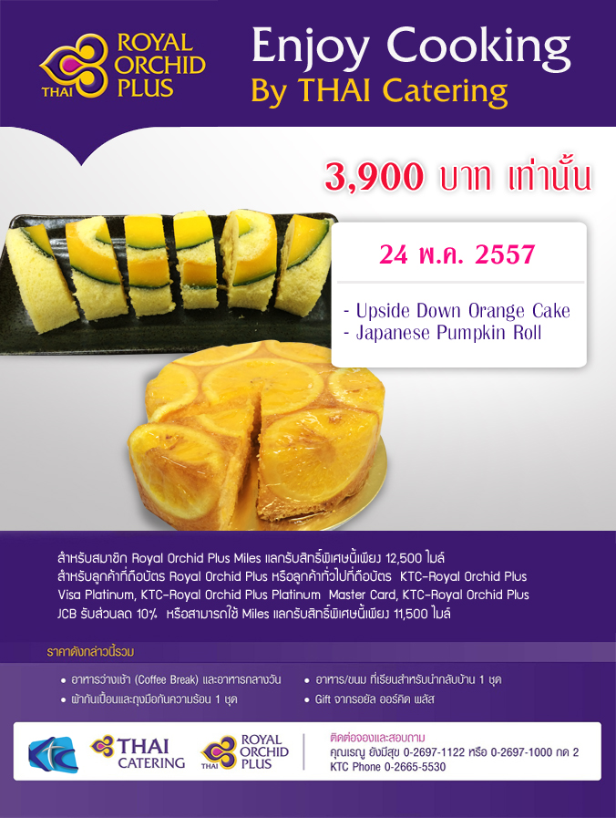 Enjoy Cooking By Thai Catering