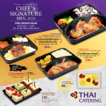 THAI Catering Chef's Signature Meal Box
