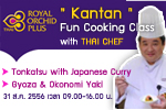 """Kantan"" Fun Cooking Class with Thai Chef"