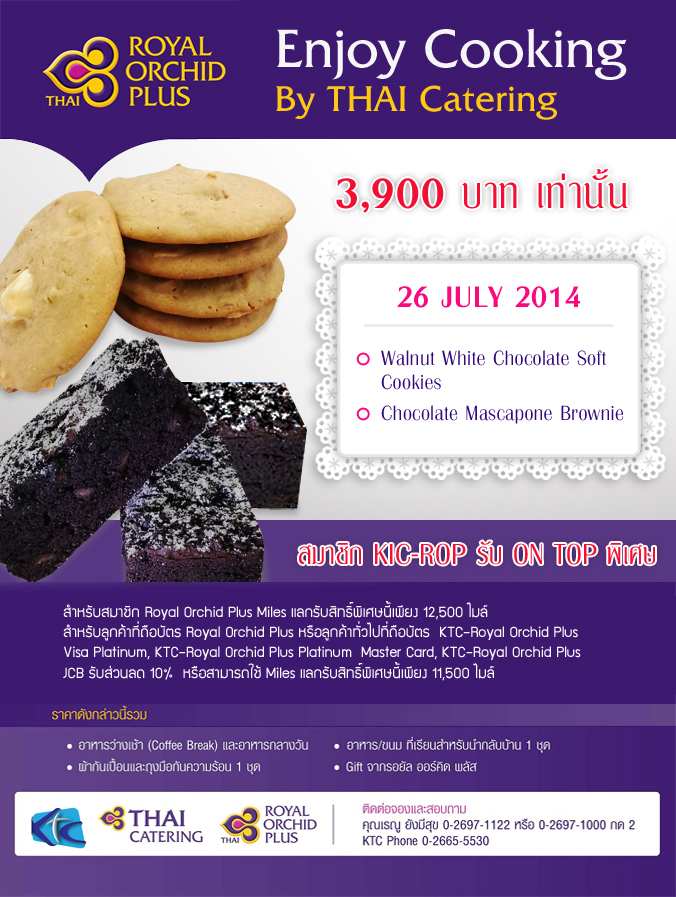 Enjoy Cooking By Thai Catering (26 July 2014)