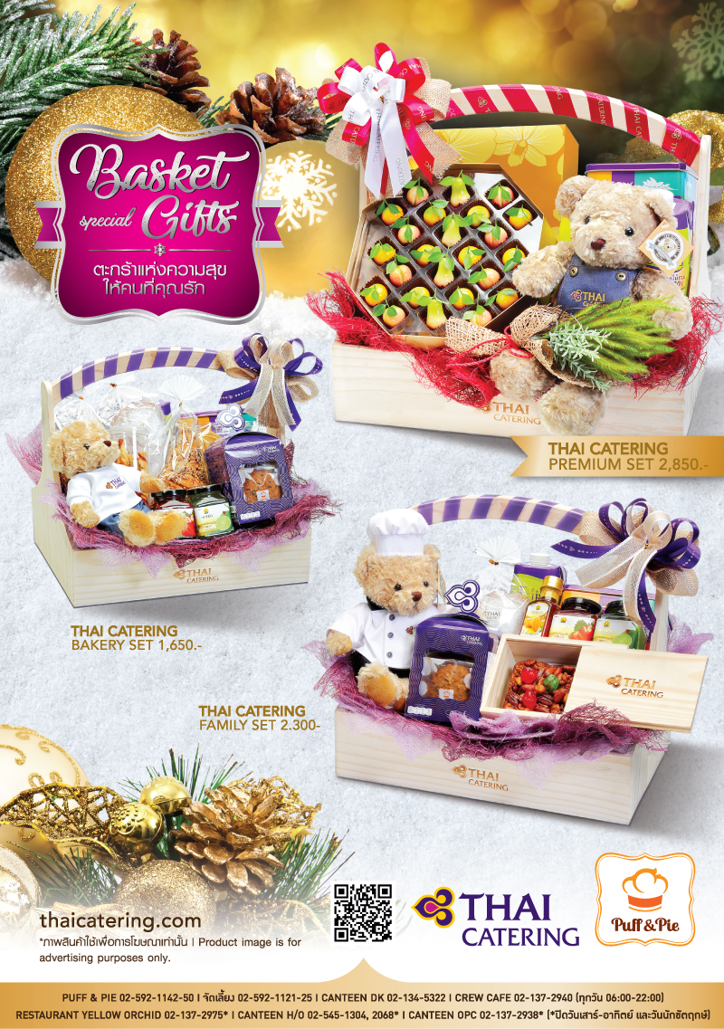 Basket Gifts